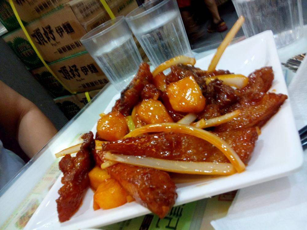 Sweet and Sour pork 78 HKD