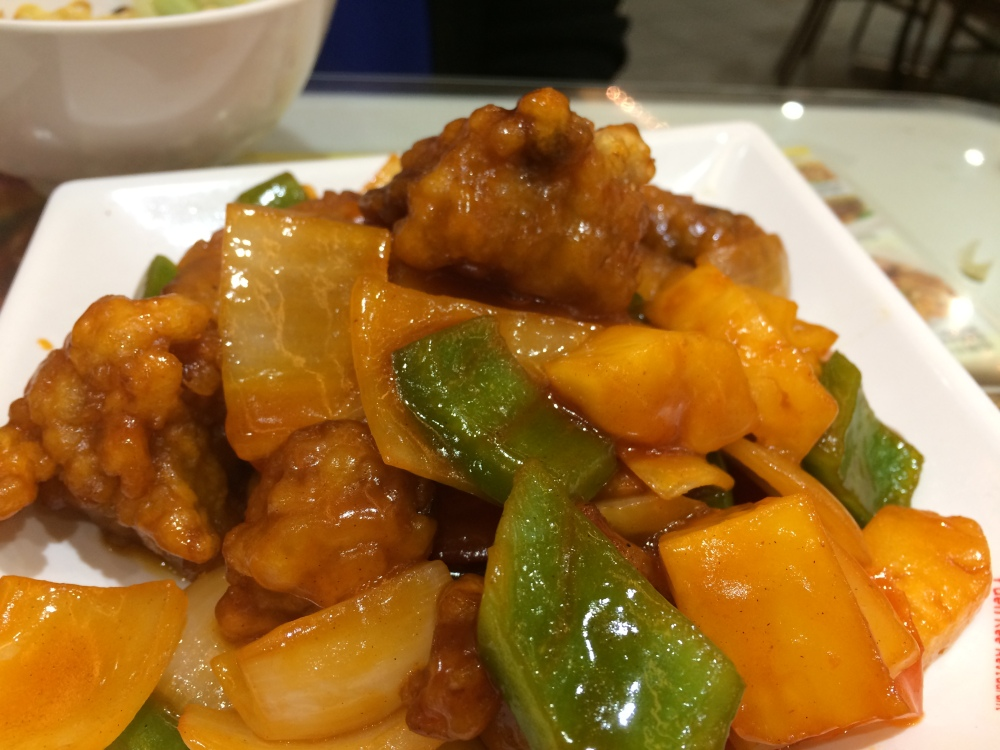 Sweet and Sour Pork Ribs. This restaurant was in front of Regal Kowloon Hotel