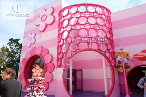 hk boutique
