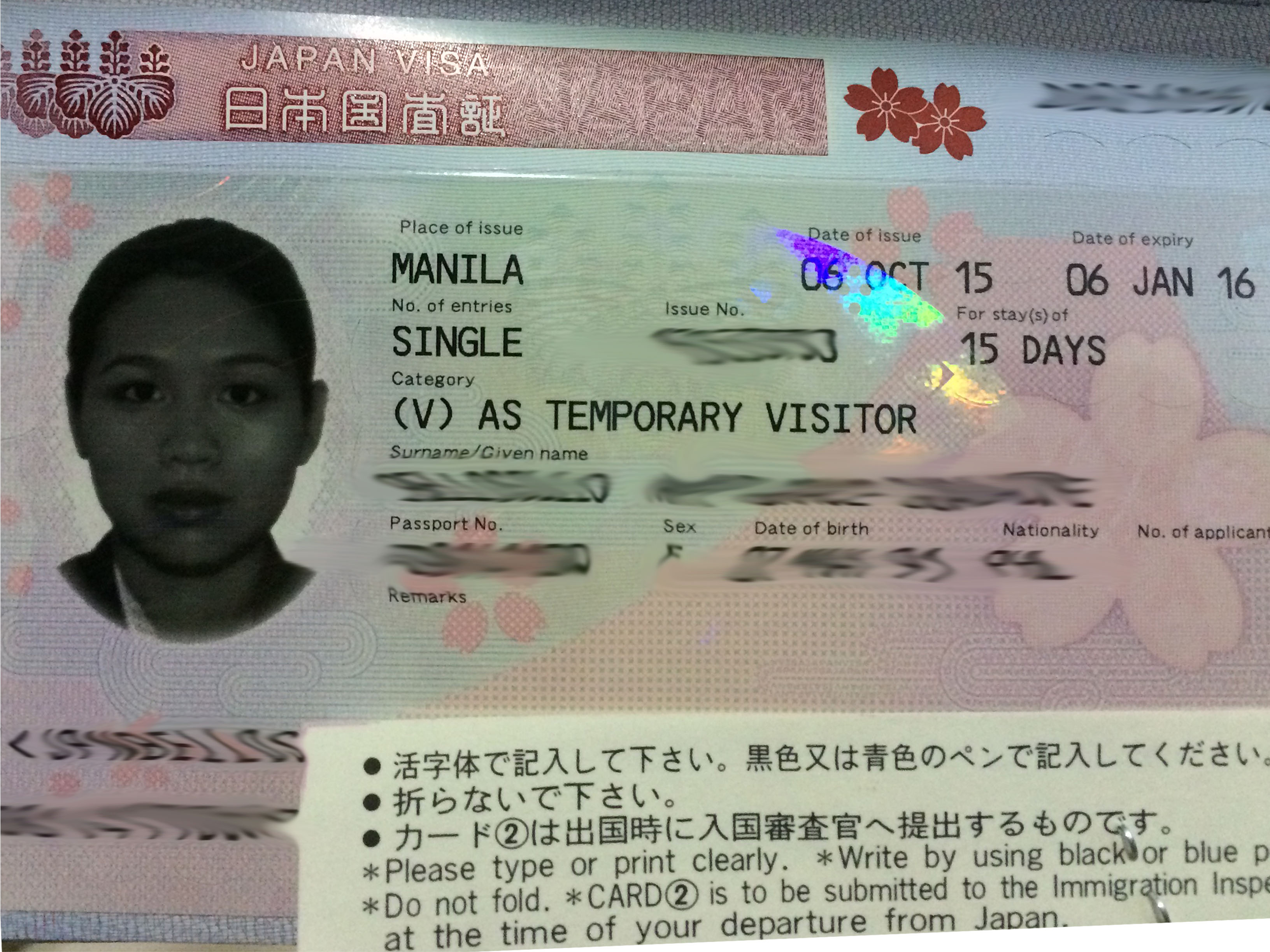 Related Keywords Amp Suggestions For Japan Visa