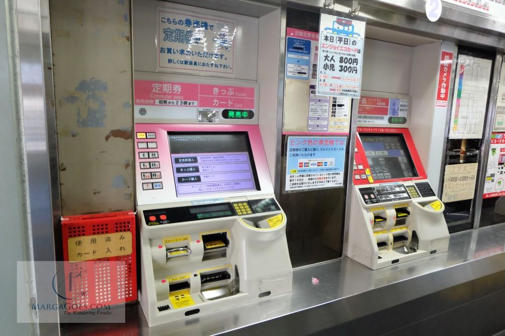 subway machine