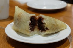 Sticky rice with red bean