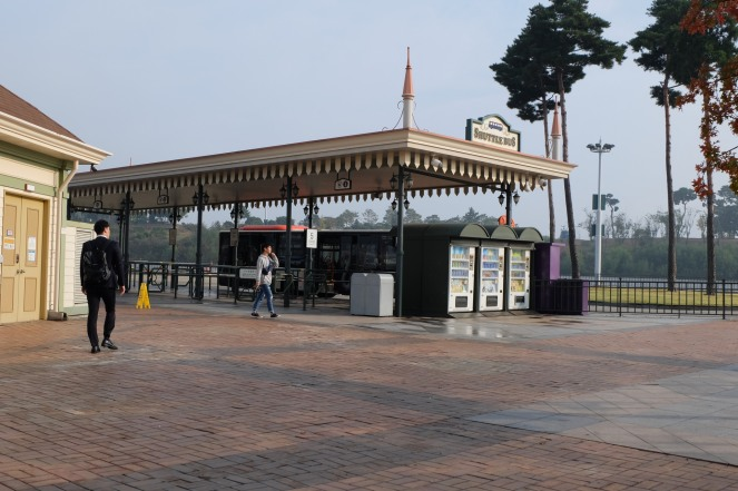 As soon as you arrive at Everland station, look for this place